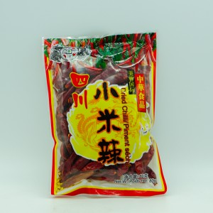Merilin Dried Chili 80g