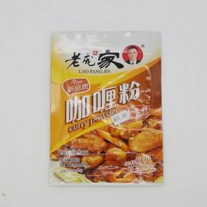 Curry Powder 30g