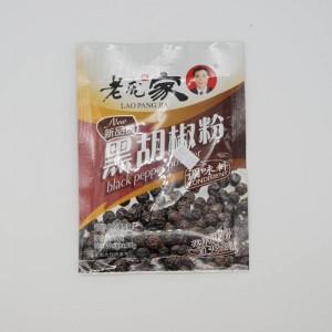 Black Pepper Powder30g