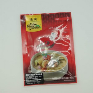 Ahg Yellow Curry 50g